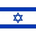 Israël (IL)